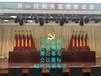 遼寧省會議舞臺幕布市遼寧省定做防火阻燃電動舞臺幕布生產廠家