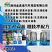 上海大型防冻液生产设备厂家