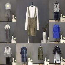 熱銷女裝貨源廠家庫存批發,統衣服飾給的還真不一樣圖片