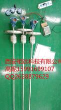 遼寧液化氣浮球液位計沈陽石油液化氣浮球液位控制器圖片