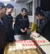 豆腐技术学习
