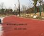 南京環氧樹脂粘合劑拓彩防滑路面價格在線詢問
