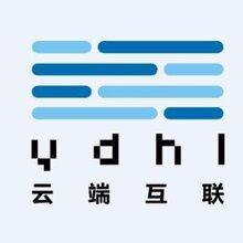 云端互联(西安)计算机技术有限公司图片