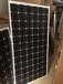 哈爾濱光伏太陽能發電設備