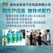 天津中小型玻璃水生产设备多少钱