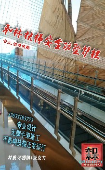 天津自動扶梯自動人行道電梯加裝安全防護欄桿