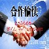 全城回收金源燕莎卡北京有几家燕莎店收购燕莎卡
