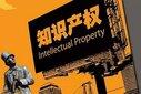深圳版↑权变更一般需要多少钱图片