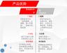 丰田雷凌2017款1.2T自动精英版