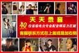 松阳豆腐娘促销录音广告音频试听