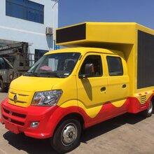 枣庄市重汽王牌双排LED广告车