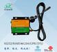 云墾電力無線數據傳輸模塊,無縫對接各種配電設備通訊可靠