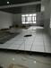 防靜電地板批發