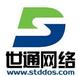 台州高防服务器超高无限防御机房死扛大流量绝对打不死