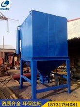 袋式除塵器型號除塵器價格PPS氣箱除塵器FMQD型氣箱除塵器