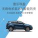 KX-5汽車電動尾門無刷驅動技術AI智能防夾