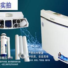 抽水马桶冲厕所水箱蹲坑蹬便器卫生间冲水器双按节能大冲力图片