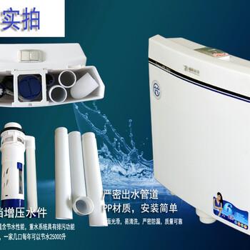 抽水马桶冲厕所水箱蹲坑蹬便器卫生间冲水器双按节能大冲力