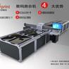 数码印花跑台机源头厂家定制,衣服打印机原创创业设备