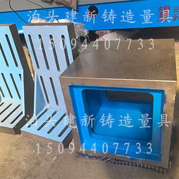 铸铁平台平板/报价/原料/生产/加工/一系列服务