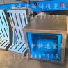 机床机械铸件