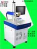 大民20W光纤激光打标机/东坑光纤激光打标机DMGQ13降成本