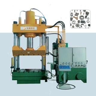 宁波乐桐不锈钢薄板拉伸液压机快速成形框架液压机图片1