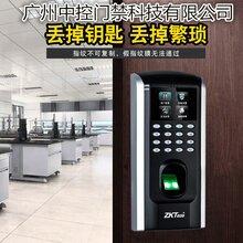 中控門禁系統安裝指紋密碼門禁考勤機圖片