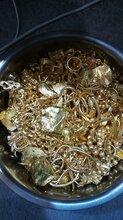郑州黄金回收价格,郑州金卡黄金回收今天多少钱一克