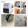 冷焊机行业标杆山东中勒机电冷焊机