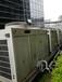杭州酒店設備回收廚房設備制冷設備回收空調中央空調設備回收