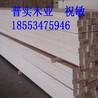 免熏蒸木方lvl层积木多层板顺向板是不用熏蒸的是吧
