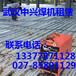 承接廣東省內栓釘焊接工程施工-武漢林肯栓釘焊接工程