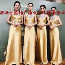 西安永聚结专业活动策划公司、庆典活动、会展舞台