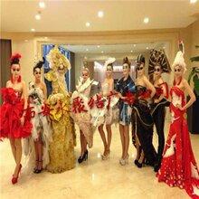 西安永聚结礼仪模特、节目演出、会议庆典商业演出