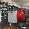 意大利FBR低氮燃烧器
