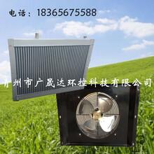 鸡舍加温设备点加温设备农业养殖散热器育苗育雏风机图片