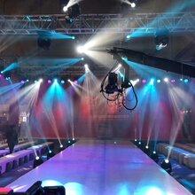 活动策划年会舞台灯光音响LED显示屏出租上海束影租赁公司