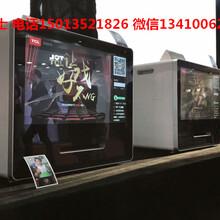 深圳哪里有提供可靠的微信打印機出租桌面式微信打印機出租供應商圖片