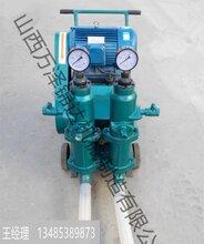 重慶宜賓門縫注漿回填注漿高壓注漿機廠家直銷圖片