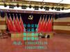 海南省會議舞臺幕布市海南省定做防火阻燃電動舞臺幕布生產廠家