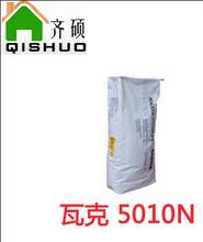 瓦克可再分散乳膠粉5010N,進口5010N自流平砂漿專用圖片