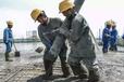 浙江混凝土养护蒸汽发生器