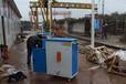 江苏混凝土养护蒸汽发生器厂家