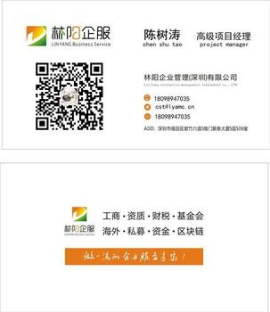 2018广州收购带房地产开发二级资质的公司价格