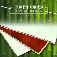 郑州集成墙板装饰新型材料厂家一站式服务