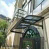 霸州定做窗户铝合金雨棚别墅庭院阳台遮阳棚订做铝合金大门耐力板雨蓬