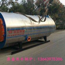 银川热水锅炉参数,银川热水锅炉蒸汽锅炉耗气量,冷凝热水锅炉图片