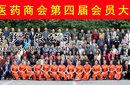 深圳哪里有大合影大合照拍摄公司会议照拍摄图片