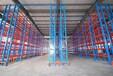無錫回收物流大型貨架二手倉庫貨架收售